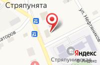 Схема проезда до компании Администрация Стряпунинского сельского поселения в Стряпунятах