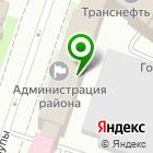 Местоположение компании Централизованная бухгалтерия муниципальных учреждений образования муниципального района Уфимский район Республики Башкортостан