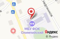 Схема проезда до компании Стряпунинская средняя общеобразовательная школа в Стряпунятах