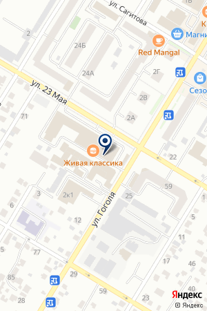 ДРЕВО ЖИЗНИ на карте Стерлитамака