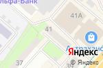 Схема проезда до компании ЭлСи в Перми