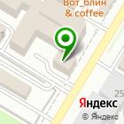 Местоположение компании Дорожно-строительная компания
