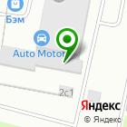 Местоположение компании РТК