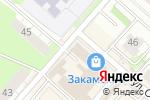 Схема проезда до компании FastFoodCafe в Перми
