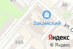Схема проезда до компании Магазин головных уборов в Перми