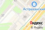 Схема проезда до компании Мастерская по ремонту обуви и изготовлению ключей в Перми