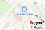 Схема проезда до компании Я рисую.RU в Перми