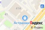 Схема проезда до компании Ассорти в Перми