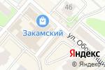 Схема проезда до компании Вафелька в Перми