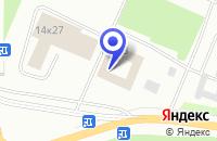 Схема проезда до компании ТФ КАУЧУК в Стерлитамаке