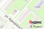 Схема проезда до компании Лидер в Перми