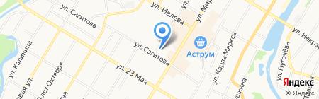 Verda на карте Стерлитамака