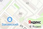 Схема проезда до компании Фрик А.В в Перми