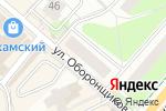 Схема проезда до компании Империя меха в Перми