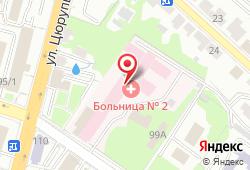 Республиканская клиническая больница №2 в Уфе - улица Пушкина, 99: запись на МРТ, стоимость услуг, отзывы