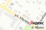 Схема проезда до компании Славяночка в Стерлитамаке