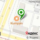 Местоположение компании ПСК Прайм