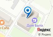 2ГИС: Городская информация на карте