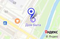 Схема проезда до компании ГОРСПРАВКА МУП в Стерлитамаке