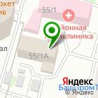 Местоположение компании Управление коммунального хозяйства муниципального района Уфимский район Республики Башкортостан