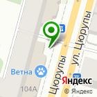 Местоположение компании АРТКОМНАТА