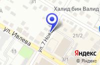 Схема проезда до компании СТЕРЛИТАМАКМЕБЕЛЬ в Стерлитамаке