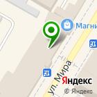 Местоположение компании Магазин бижутерии