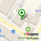 Местоположение компании Все от 29 рублей