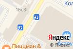 Схема проезда до компании Smart Apple в Стерлитамаке