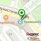 Местоположение компании Московский институт гештальта и психодрамы