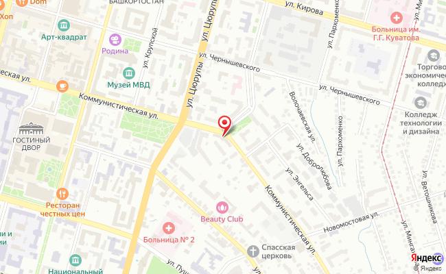 Карта расположения пункта доставки Уфа Коммунистическая в городе Уфа
