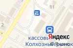 Схема проезда до компании Златоград в Стерлитамаке