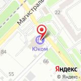 ООО Региональный центр аудита