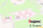 Схема проезда до компании Первый травмпункт в Перми