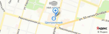 Омега Travel на карте Уфы