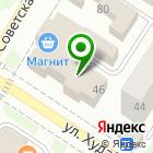 Местоположение компании Призма.str