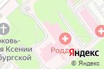 Схема проезда до компании Родильный дом в Перми