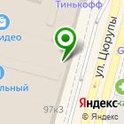 Местоположение компании Рататуй