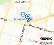 """""""Уралпромрезерв"""" ООО"""