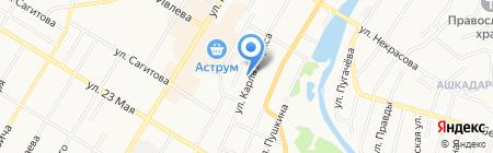 OtchetOnline на карте Стерлитамака