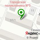 Местоположение компании Приуральский центр подготовки работников транспортной отрасли