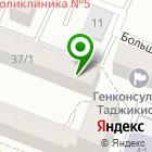 Местоположение компании Приуральский центр дополнительного профессионального образования
