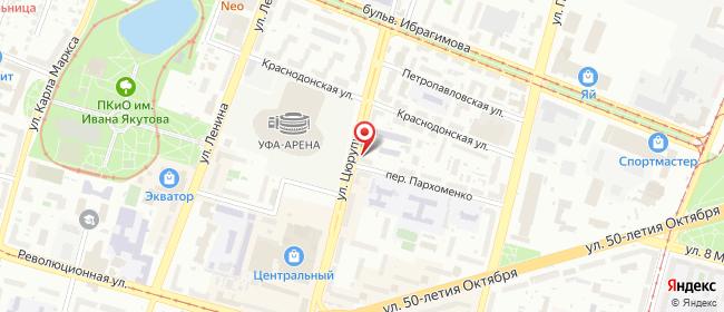 Карта расположения пункта доставки Уфа Цюрупы в городе Уфа