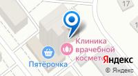 Компания Клиника врачебной косметологии на карте