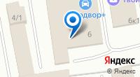 Компания Папавоз на карте