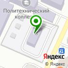 Местоположение компании Детский сад №85