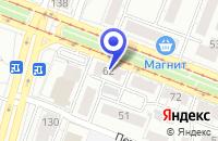 Схема проезда до компании ГЕЛИОС-ПРО в Уфе