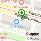Местоположение компании Русь-Нова