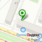 Местоположение компании T-shop