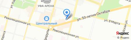 Шиколат на карте Уфы